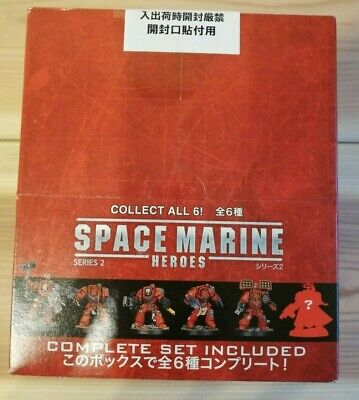 Marine Series -  Warhammer 40000 Space Marine Heroes Series 2 Japan Limited 6 Set Complete Box