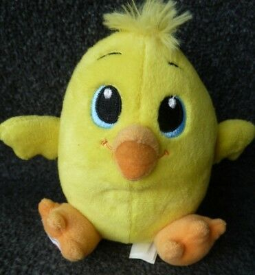 Build a Bear Smallfrys Find Me Yellow Duck Soft Plush Interactive Toy