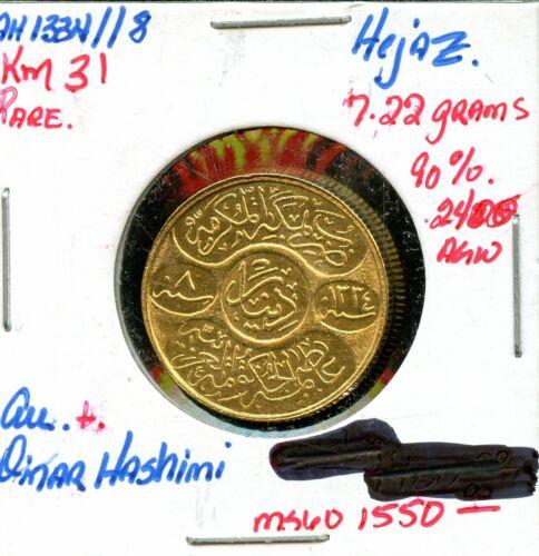 """1334//8 Hejaz """"Renaissance of Arab Lands"""" 1 Dinar 7.22g 90% Fine Gold Coin FS602"""