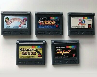 NeoGeo Pocket - 5 Japanese games lot - Melon-Chan, Picture Puzzle, Unitron, Ghos