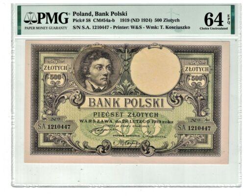 Poland 1919 (ND 1924) 500 Zlotych P58 PMG CU 64 EPQ