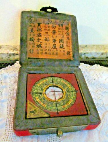 Vtg CHINESE Lu Pan COMPASS In Original Box Dragon Design