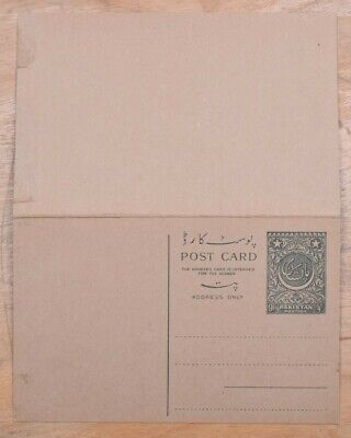 MayfairStamps Pakistan 9 Pies Mint Stationery Reply Card wwo79307