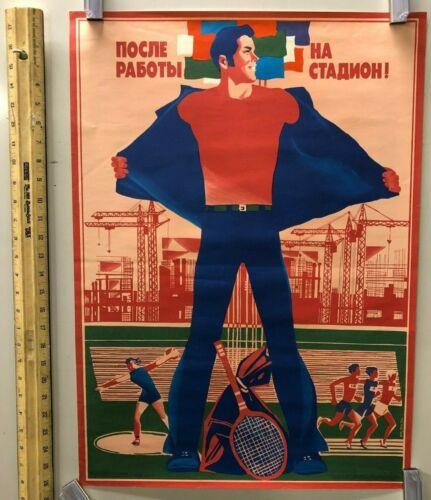 RARE Vintage Russian Propaganda Poster- USSR Soviet Union Pioneers Blue Jacket