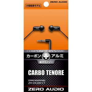 ZERO-AUDIO-Inner-Ear-Stereo-Headphones-CARBO-TENORE-ZH-DX200-CT