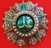 TUNISIA ORDER OF NICHAM IKTIKAR KNIGHT MUHAMMAD III 1874 Morley Bayswater Area Preview