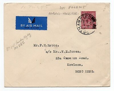 First Flight Air mail Northampton - Kowloon Hong Kong 1st flight 13th March 1936