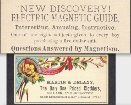Electric Magnetic Guide 1800