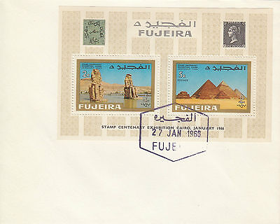 H 1259 Fujeira January 1966 First day Cover; Cairo minisheet