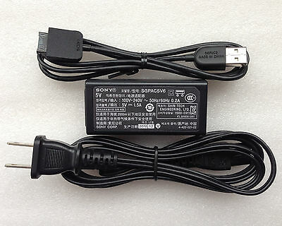 Original OEM Sony SGPAC5V6+SGPUC2 AC Adapter Charger Xperia Tablet S SGPT121US/S