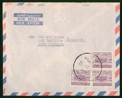 Mayfairstamps South Sudan to West Germany Airmail Cover wwo88981