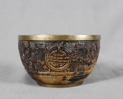 19th Century Chinese Carved Coconut Cup Bowl
