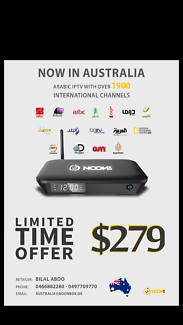 NooN best iptv box over 1900 HD channels on the worlds