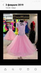 Ballroom and Latin professional dresses for competition