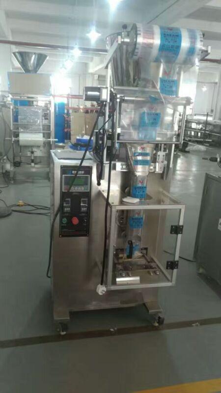Back-seal Packer Pe Film Sugar Granules Bag Packing Machine/sealing Machine