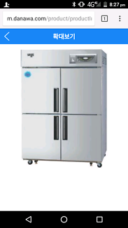 LASELLE COMMERCIAL 1045LITRE STAINLESS FRIDGE- can deliver