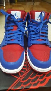 Nike shoes for men size 8
