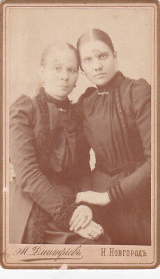 1890s Pretty young women sisters family fashion N.Novgorod antique Russian photo
