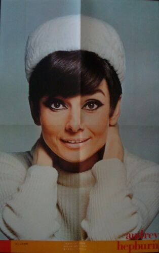 AUDREY HEPBURN Japanese personality poster 1966 11x17