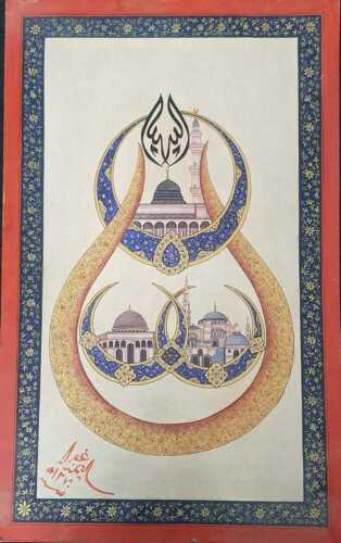 Antique Islamic Illuminated Ottoman Hilya Calligraphy Panel Signed 1370 AH