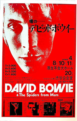 DAVID BOWIE & THE SPIDERS FROM MARS - CONCERT JAPAN 2000 - SCARCE