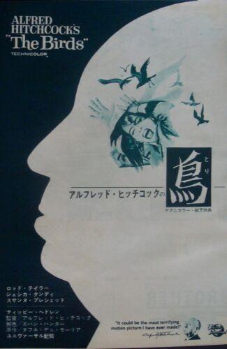 BIRDS Japanese Ad movie poster ALFRED HITCHCOCK TIPPI HEDREN 1963