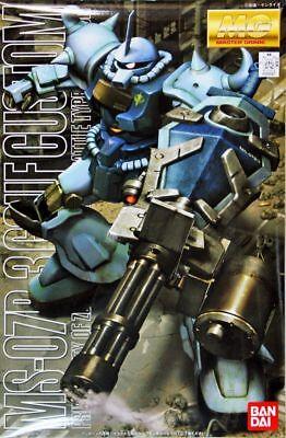 Bandai Gundam 08th MS Team MS07B-3 Gouf Custom MG 1/100 100567 US Seller USA