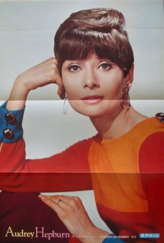 AUDREY HEPBURN Japanese personality poster 1975 11x16