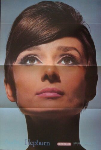 AUDREY HEPBURN Japanese personality poster 1974 11x16