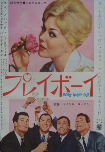BOYS NIGHT OUT Japanese Ad movie poster KIM NOVAK JAMES GARNER 1962