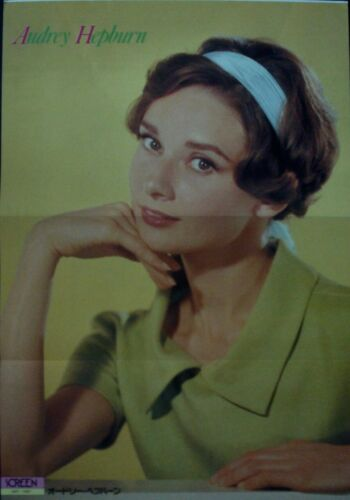 AUDREY HEPBURN Japanese personality poster 1987 10x14