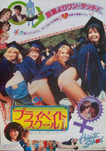 PRIVATE SCHOOL Japanese B2 movie poster A PHOEBE CATES SYLVIA KRISTEL 1983