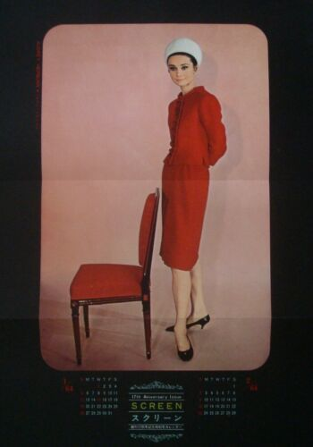 AUDREY HEPBURN Japanese personality poster 1964 CHARADE 10x14