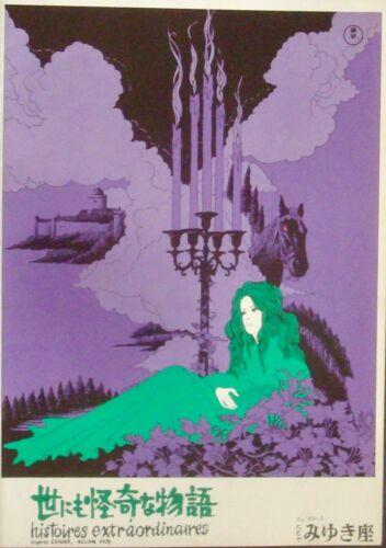 SPIRITS OF THE DEAD Japanese movie program BRIGITTE BARDOT DELON FELLINI NM