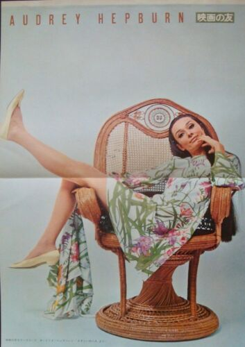 AUDREY HEPBURN Japanese personality poster 1967 10x14