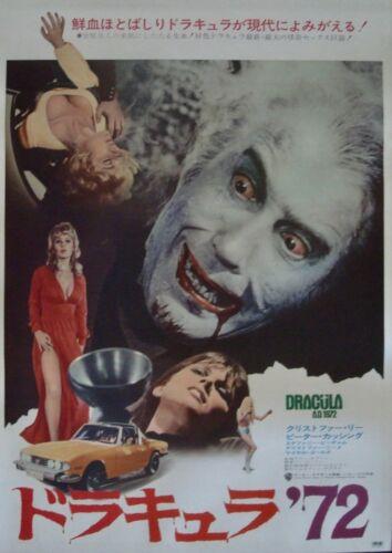 DRACULA AD 1972 Japanese B2 movie poster CHRISTOPHER LEE CAROLINE MUNRO NM