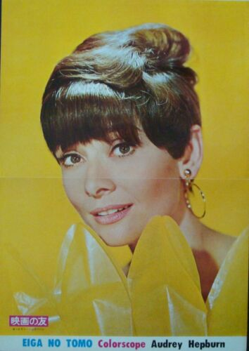 AUDREY HEPBURN Japanese personality poster 1968 10x14