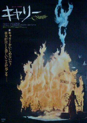 CARRIE Japanese B2 movie poster BRIAN DE PALMA SISSY SPACEK 1977