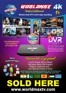 Worldmax TV 4K IPTV HD Android Box Authorised Reseller