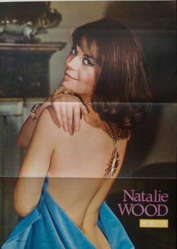 NATALIE WOOD / HOW TO STEAL A MILLION Japanese Ad movie poster AUDREY HEPBURN