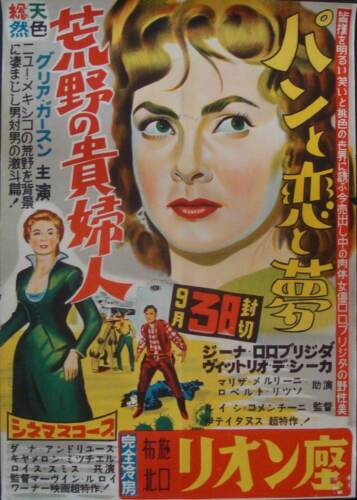 BREAD LOVE AND DREAMS Japanese B2 movie poster GINA LOLLOBRIGIDA DE SICA R1962