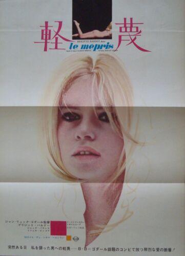 CONTEMPT Le MEPRIS Japanese Ad movie poster JEAN-LUC GODARD BRIGITTE BARDOT 1963