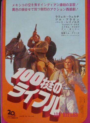 100 RIFLES Japanese Ad movie poster RAQUEL WELCH JIM BROWN BURT REYNOLDS 1969