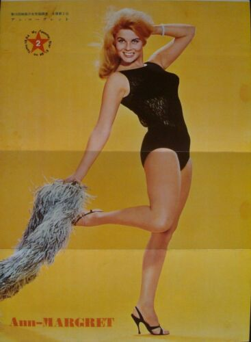 ANN-MARGRET / MAGNIFICENT CUCKOLD Japanese Ad movie poster CLAUUDIA CARDINALE 64