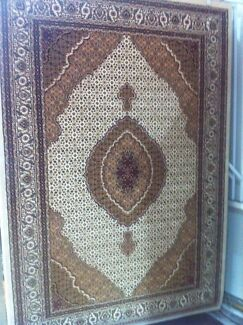 Rugs Carpet All Types Of Sizes