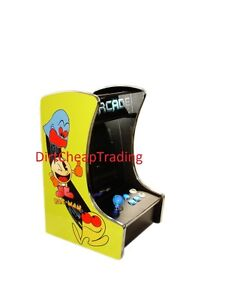 New-Ms-PacMan-Galaga-Mini-Upright-Arcade-Multicade
