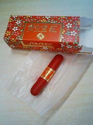 Shiseido Beni  Shiro Nuri Oshiroi Geisha Maiko Kabuki Traditional Red Lipstick