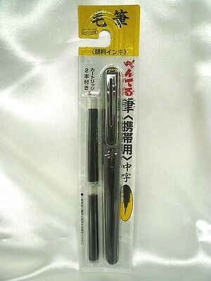 Pentel brush portable pen XGFKP-A Black with 2Refills Japan Import Free shipping