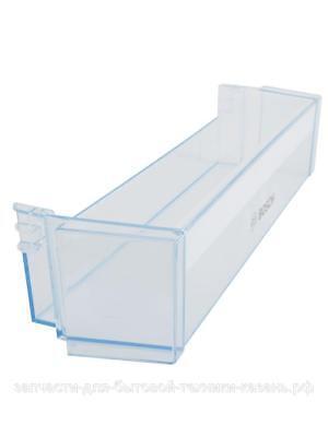 Genuine BOSCH Fridge Freezer Refrigerator Door Bar BOTTLE SHELF 704751