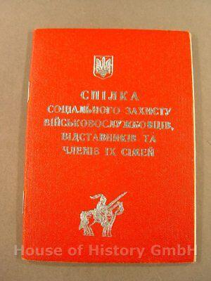 103008,  Mitgliedsausweis des Verein der Reserveoffiziere der Ukraine, Ausweis